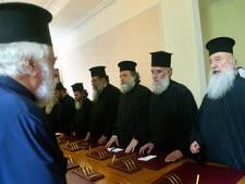 הפטריארכיה היוונית אורתודוכסית בירושלים [צילום: AP]