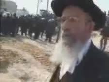 הרב ישראל אריאל בעמונה