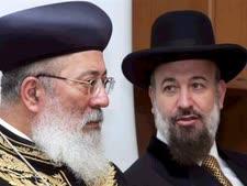 הרבנים הראשיים לישראל יונה מצגר ושלמה עמאר [צילום: AP]