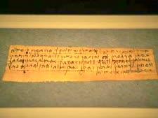 מגילות בר כוכבא במוזיאון ישראל [צילום: פלאש 90]