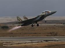 F-15 [צילום: AP]
