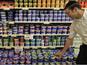 פצלו קניות [צילום אילוסטרציה: נתי שוחט/פלאש 90]