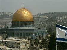 קדוש ליהודים [צילום: AP]