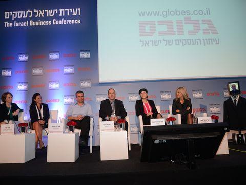"""ועידת ישראל לעסקים [צילום: יח""""צ]"""