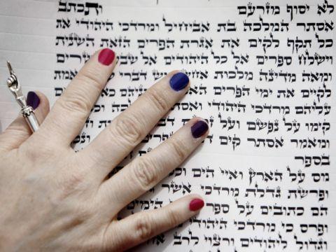 המגילה של אסתר - הגיבורה הראשית בגאולת עם ישראל [צילום: פלאש 90]