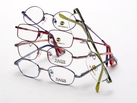 בלתי רגיל News1 | מבצע על משקפי ראייה לילדים באופטיקנה FC-19