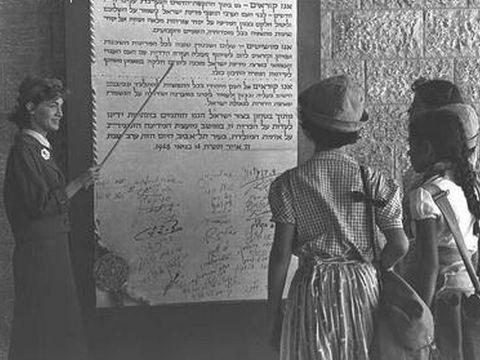 """מגילת העצמאות. מכירה בעם אחד [צילום: משה פרידן/לע""""מ]"""