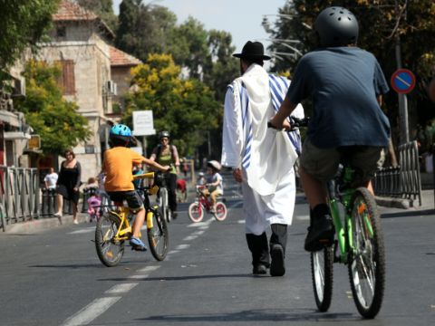 יום כיפור בירושלים [צילום: פלאש 90]