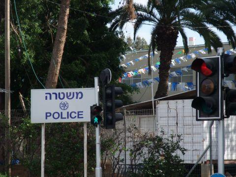 משטרת כפר סבא. ללא עילה