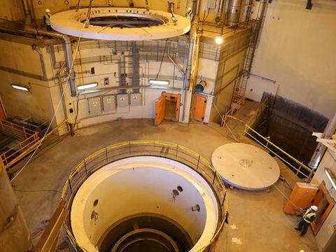 מפעל המים הכבדים, עארק [צילום: AP]