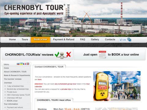 הנצחה ותיירות בצ'רנוביל